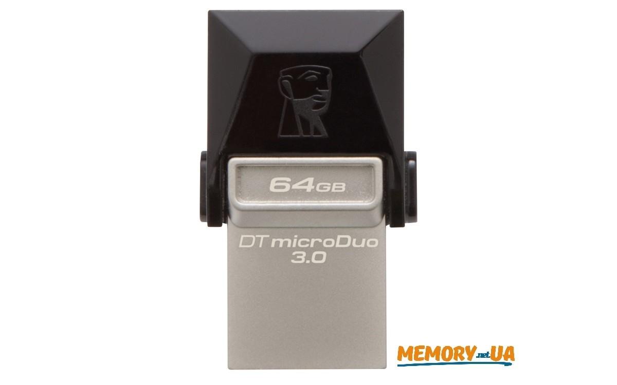 Флеш накопичувач Kingston DataTraveler MicroDuo 64ГБ USB 3.0 + microUSB (Android/OTG)