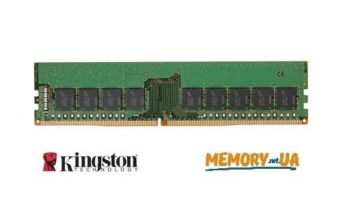DDR4 ECC UDIMM 8GB 2133MHz (KVR21E15D8/8)