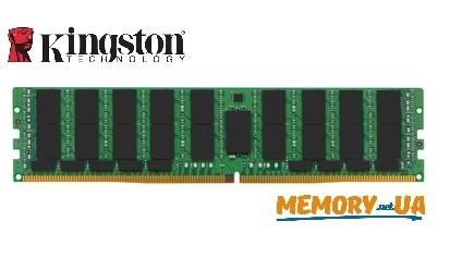 DDR4 Load Reduced DIMM 64GB for Cisco (KCS-UC426LQ/64G)