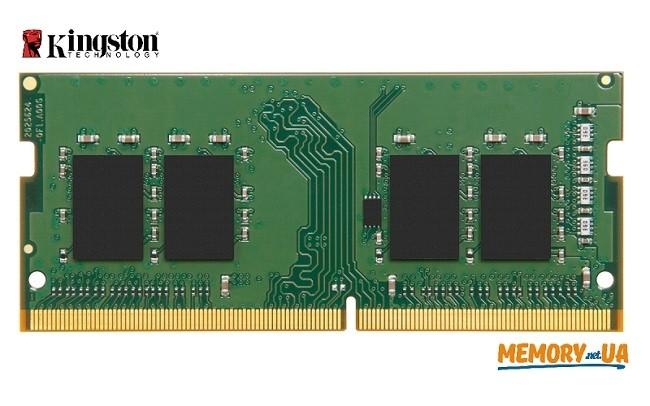 Оперативна пам'ять DDR4 SODIMM 4ГБ 2666МГц (KCP426SS6/4)