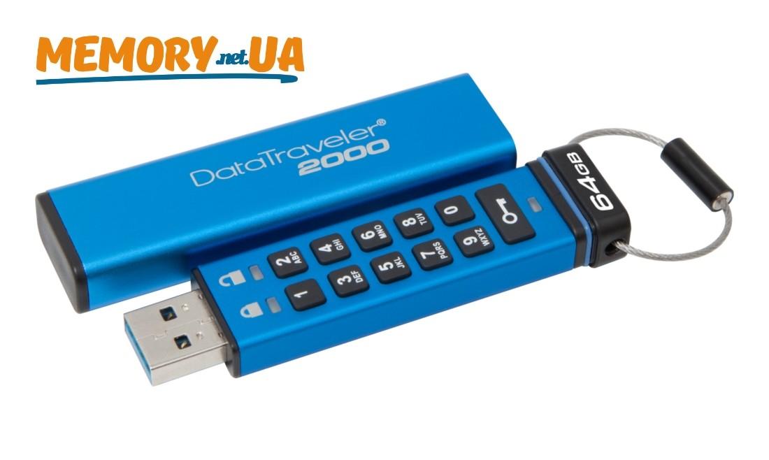 Флеш накопичувач з апаратним шифруванням Kingston DataTraveler 2000