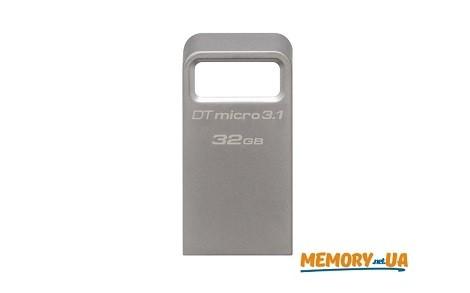 Флеш накопичувач Kingston DataTraveler Micro 32ГБ USB 3.1/3.0 Type-A металевий, компактний