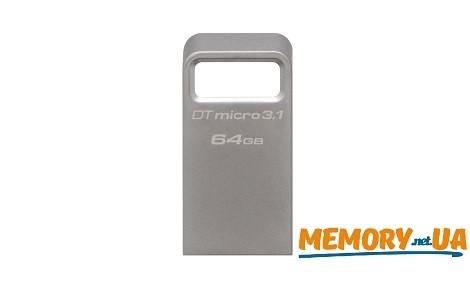 Флеш накопичувач Kingston DataTraveler Micro 64ГБ USB 3.1/3.0 Type-A металевий, компактний