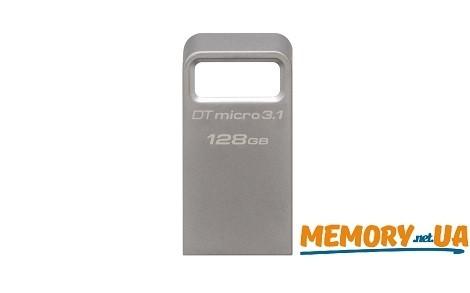 Флеш накопичувач Kingston DataTraveler Micro 128ГБ USB 3.1/3.0 Type-A металевий, компактний