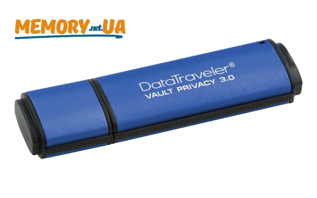 Флеш накопичувач з апаратним шифруванням Kingston DataTraveler Vault Privacy 3.0 32ГБ (DTVP30/32GB)
