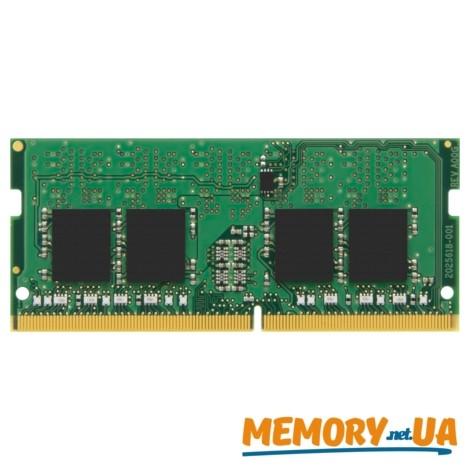 DDR4 ECC SODIMM 4GB 2133MHz (KVR21SE15S8/4)