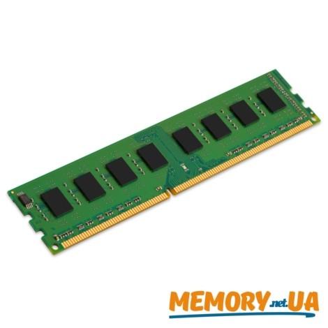 Оперативна пам'ять Kingston 8GB DDR3 DIMM (KCP316ND8/8)