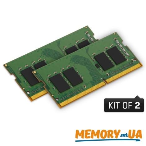 DDR4 SODIMM 16GB 2133MHz (KVR21S15S8K2/16)