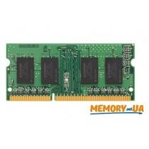 Оперативна пам'ять DDR3 SODIMM 2GB 1600MHz (KVR16S11S6/2)
