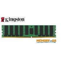 Оперативна пам'ять DDR4 Load Reduced DIMM 64GB for HP (KTH-PL426LQ/64G)