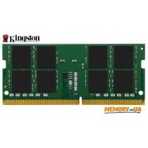 Оперативна пам'ять DDR4 SODIMM 16ГБ 2666МГц (KCP426SD8/16)