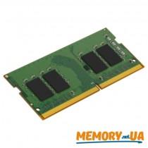 Оперативна пам'ять DDR4 SODIMM 4GB 2666MHz (KVR26S19S6/4)