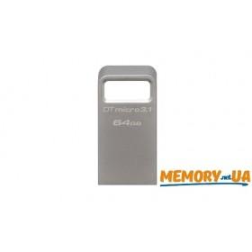 Флеш накопичувач Kingston DataTraveler Micro 64ГБ USB 3.1/3.0 Type-A металевий, компактний (DTMC3/64GB)