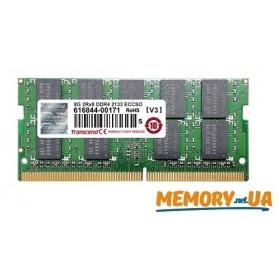 Оперативна пам'ять DDR4 ECC SODIMM 8GB 2133MHz (TS1GSH72V1H)